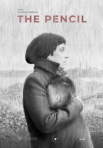 The Pencil ПРОСТОЙ КАРАНДАШ (2019)