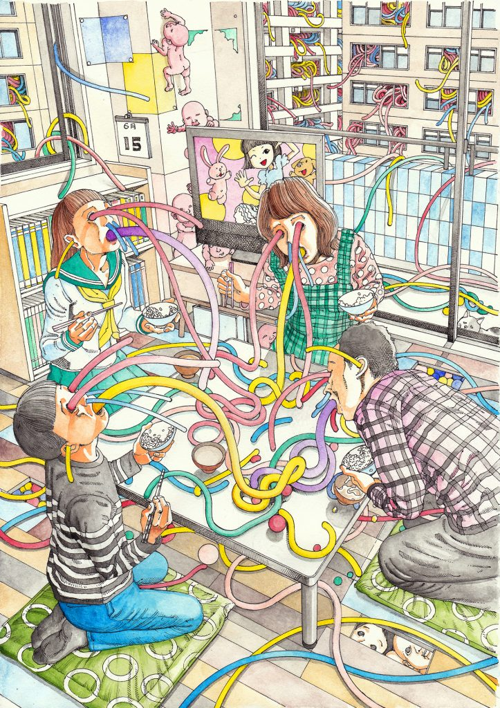 shintaro kago family