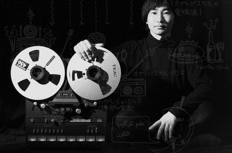 Electronicos-Fantasticos-Ei-Wada